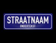 Straatnaambord aluminium DOR 600x200mm met ondertekst - type Binnenstad