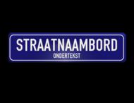 Straatnaambord aluminium DOR 800x200mm met ondertekst - type Binnenstad