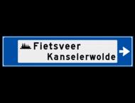 Verwijsbord watersport 1500x350x32mm