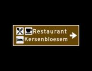 Verwijsbord KOKER Bruin/wit/zwart - pijl rechts, 2 regelig met 3 pictogrammen - Klasse 3 reflecterend