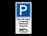 Parkeerbord 400x800mm E04 met tekst en wegsleepregeling