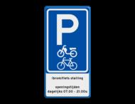 Verkeersbord fietsenstalling parkeren (brom)fietsen + eigen tekst