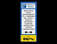 Parkeerbord parkeerterrein met tekst, logo, pijl en wegsleepregeling