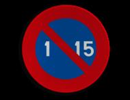 Verkeersbord België E05 - Stilstaan en parkeren verboden