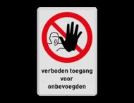 Veiligheidsbord | 1 symbool met vrije tekst