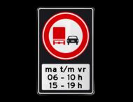 Verkeersbord RVV F03 OB206p2s - Inhaalverbod vrachtauto's