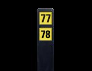 Huisnummerpaal zwart recycling + 2 huisnummers onder elkaar - geel/zwart - reflecterend klasse 3