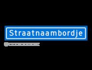 Straatnaambord KOKER 16 karakters 900x150 mm NEN1772