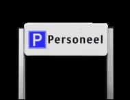 Parkeerplaatsbord unit type TS - Parkeren personeel