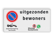 Parkeerverbod RVV E01 + Tekst + 2x picto