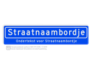 Straatnaambord 16 karakters 900x200 mm + ondertekst NEN 1772