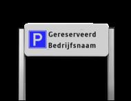 Parkeerplaatsbord unit type TS - Parkeren  gereserveerd