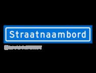 Straatnaambord KOKER 14 karakters 800x150 mm NEN1772