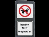 Verzwaarde bermpaal met 2 borden 'honden niet toegestaan''