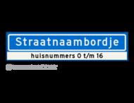 Straatnaambord KOKER - 16 karakters - 900x200 mm + huisnummer(s) - NEN1772