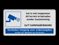 Bordje Camerabewaking met verboden toegang
