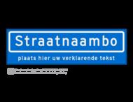 Straatnaambord KOKER - 12 karakters - 700x200 mm + verklarende tekst - NEN1772
