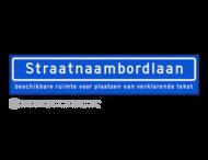 Straatnaambord met ondertekst KOKER 100x20cm - max. 18 karakters - NEN1772