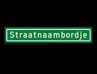Straatnaambord KOKER 90x15cm - max. 16 karakters - GROEN