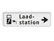 Verkeersbord RVV OBE05l - Onderbord -  Elektrisch laadstation rechts