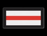 NS Seinbord 513 - 600x300mm - Nederlandse Spoorwegen