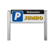 Parkeerplaatsbord type TS3 + Parkeer eigen ontwerp