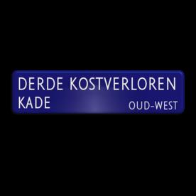 Straatnaambord aluminium DOR 800x200mm 2R - type Amsterdam