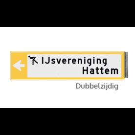Bewegwijzeringsbord - DUBBELZIJDIG - 800x150x15mm RAL1023 2 regelig en pijl