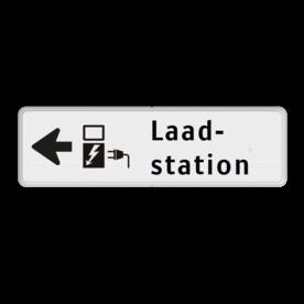Routebord pijl links - Laadstation + eigen tekst