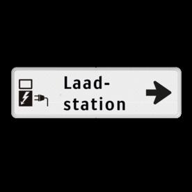 Routebord pijl rechts - Laadstation + eigen tekst