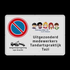Parkeerbord + tekstregels en logo / beeldmerk