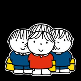 Dick Bruna - Silhouetbord groepje kinderen