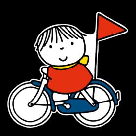 Dick Bruna - Silhouetbord joep op de fiets