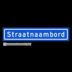 Straatnaambord KOKER 80x15cm - max. 14 karakters - NEN1772