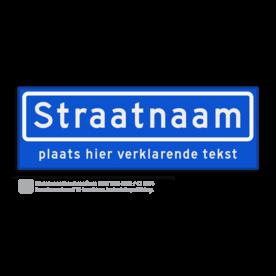 Straatnaambord met ondertekst KOKER 60x20cm - max. 10 karakters - NEN1772