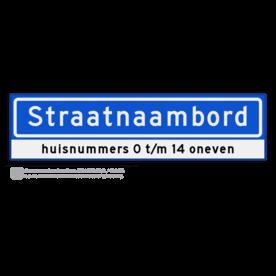 Straatnaambord KOKER 80x20cm - max. 14 karakters - met nummer verwijzing - NEN1772