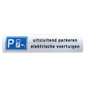 Parkeerbord voor betonrand / biggenrug 600x200mm - Elektrische voertuigen