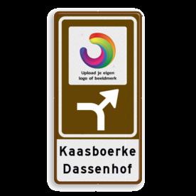 Routebord BW101 (bruin) - 1 pictogram met aanpasbare pijl en tekstvlak