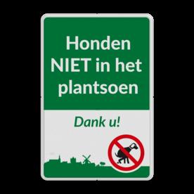 Informatiebord - Honden niet in het plantsoen - + huisstijl