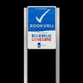 Portaalsysteem Rijksoverheid - Rookvrije Generatie