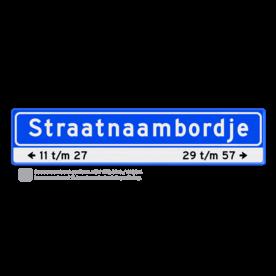 Straatnaambord 16 karakters 900x200mm + Huisnummers NEN 1772