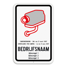 Camerabord België - wet van 21 maart 2017 - 2-talig
