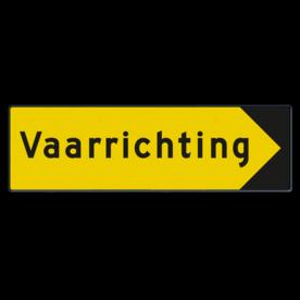 Scheepvaartbord BPR H. 2.1b - Tijdelijke beslissingsaanduiding voor vaarweg of plaats