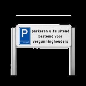 Parkeerplaatsbord unit type TS - Vergunninghouders parkeerplaats