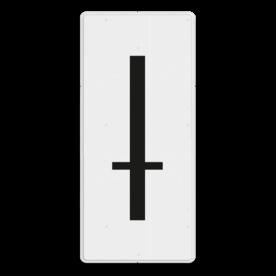 Blokbord - RS 331 - 440x980mm - Reflecterend