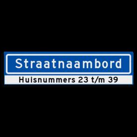Straatnaambord KOKER 800x200mm - max. 14 karakters - met huisnummers - NEN1772