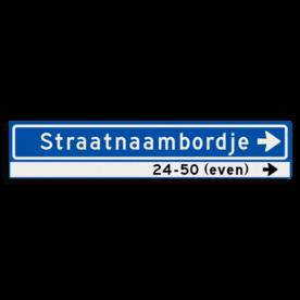 Straatnaambord KOKER 1000x200mm - max. 18 karakters - huisnummers en pijl rechts - NEN1772