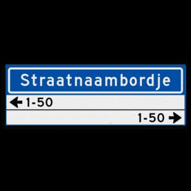 Straatnaambord KOKER 900x300mm - max. 16 karakters - met 2 regels huisnummers - NEN1772