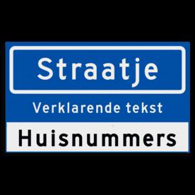 Straatnaambord KOKER 500x300mm - met ondertekst en huisnummers NEN1772