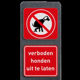Verzwaarde bermpaal met 2 bordjes verboden honden uit te laten